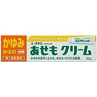 【第3類医薬品】ユースキン あせもクリーム 32g