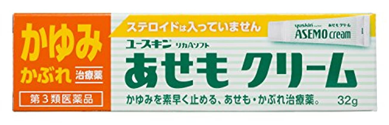 ツーリスト枠枠【第3類医薬品】ユースキン あせもクリーム 32g
