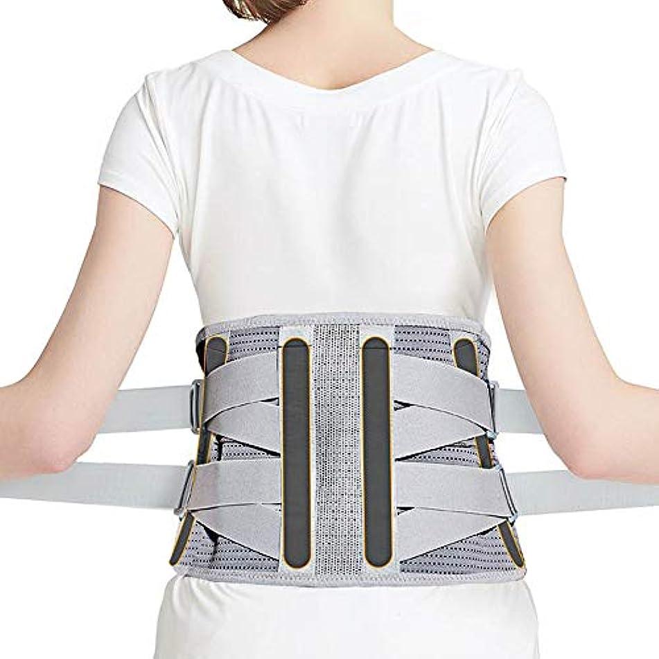 安定した背中のサポート - 医療用グレード、磁場治療、鋼板サポート、弱いまたは関節炎の背中、腰の筋肉、痛み、ユニセックスサポート,XL