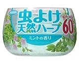 虫よけ天然ハーブ 60日 ミントの香り