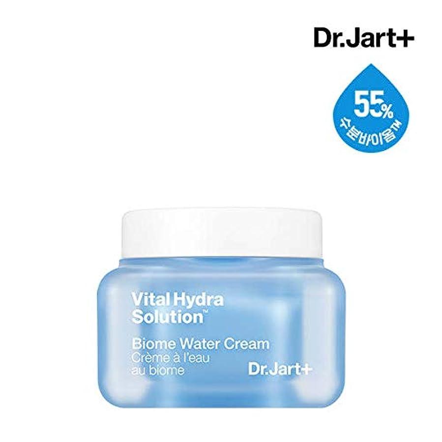 韓国語発表する師匠ドクタージャルトゥ[Dr.Jart+] バイタルハイドラソリューションバイオームウォータークリーム50ml (Vital Hydra Solution Biome Water Cream) /リフレッシュハイドレーション