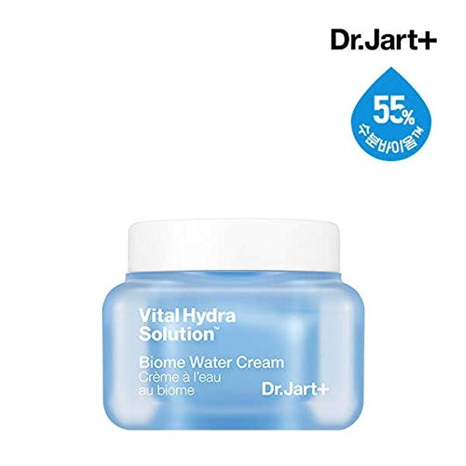退屈させる安全矢印ドクタージャルトゥ[Dr.Jart+] バイタルハイドラソリューションバイオームウォータークリーム50ml (Vital Hydra Solution Biome Water Cream) /リフレッシュハイドレーション