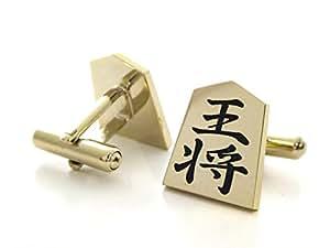 [サクセサリー] successory 日本製 カフス カフリンクス カフスボタン 将棋の駒 王将