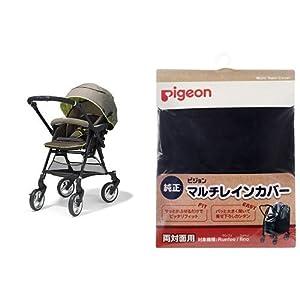 【セット買い】ピジョン Pigeon A形ベビーカー フィーノ fino ドットベージュ+純正マルチレインカバー