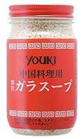 ユウキ食品 ガラスープ 瓶130g ×24個