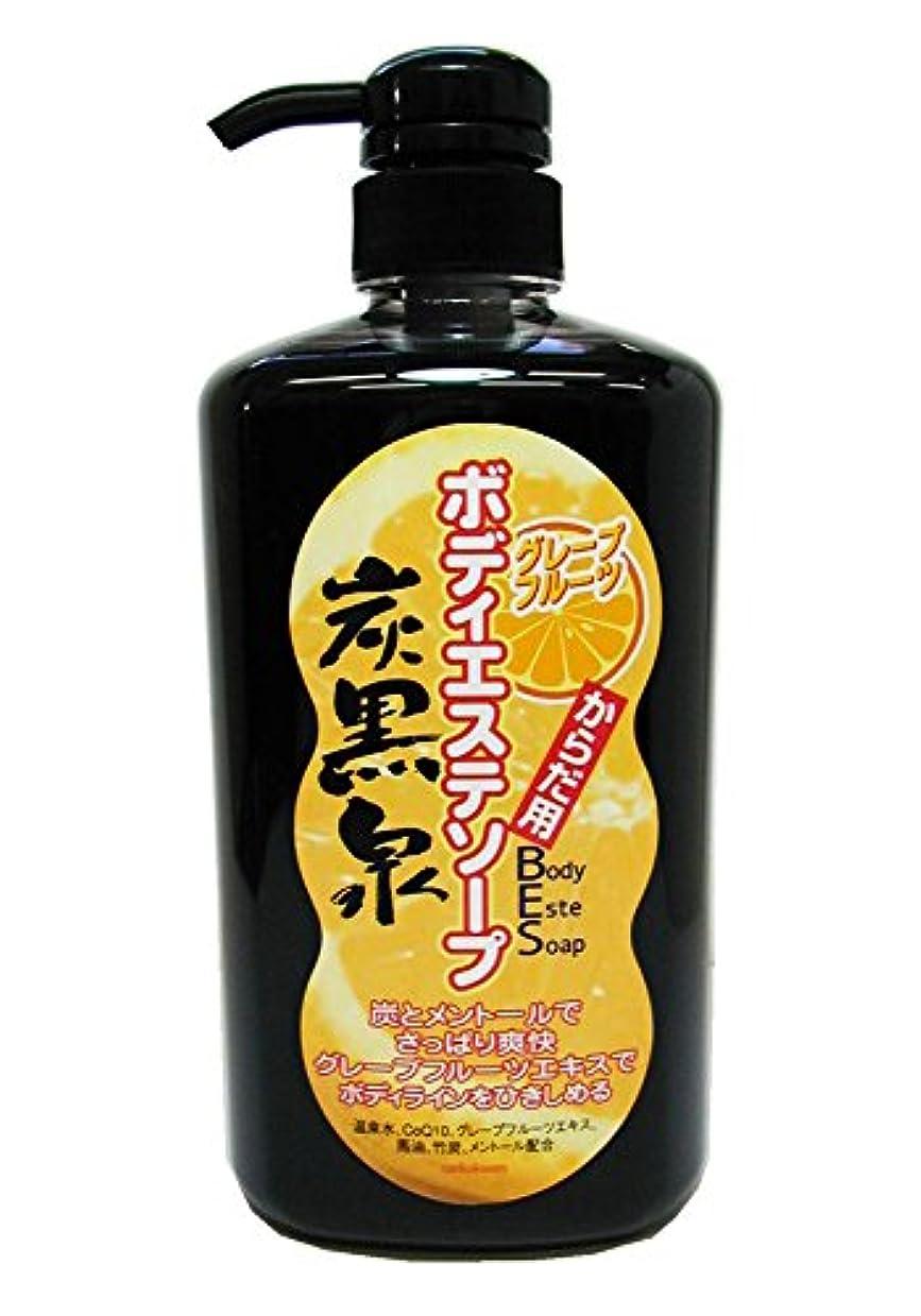 拾う変形ブラジャーひのき炭黒泉 ボディエステソープ(700ml)/ボディソープ//