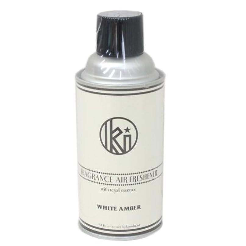今までキャラバン報復するKuumba(クンバ)『AIR FRESHNER』(WHITE AMBER) (ONE SIZE)