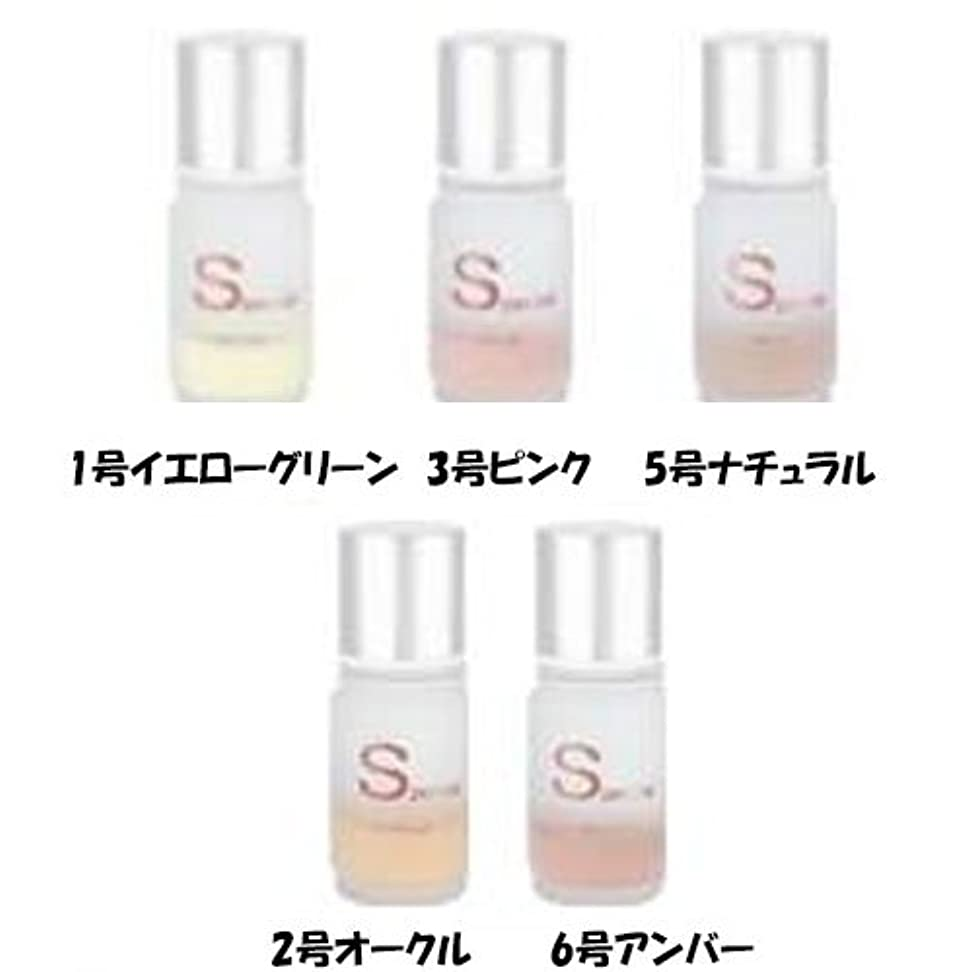フェッチ免除鷲ジュポン スペシャルファンデーションS 30mL (3 ピンク)