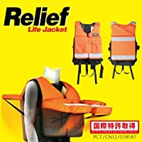 Relif ライフジャケット 救命 安全 ベスト Relif life jacket Mサイズ M(40-60kg) オレンジ