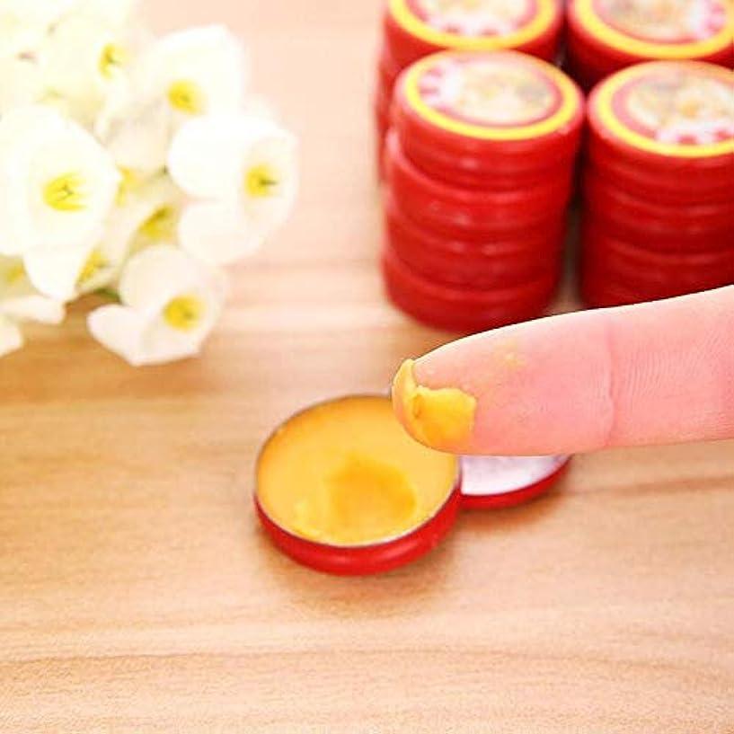 鎖刺します軽食10個中国のタイガーバームレッドリフレッシュインフルエンザの冷たい自分の治療めまい筋肉マッサージャーリラックスエッセンシャルオイル