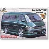 1/24 ミニバンシリーズ5 ハイエース現行型(99年式)アメリカンホイールタイプ 絶版