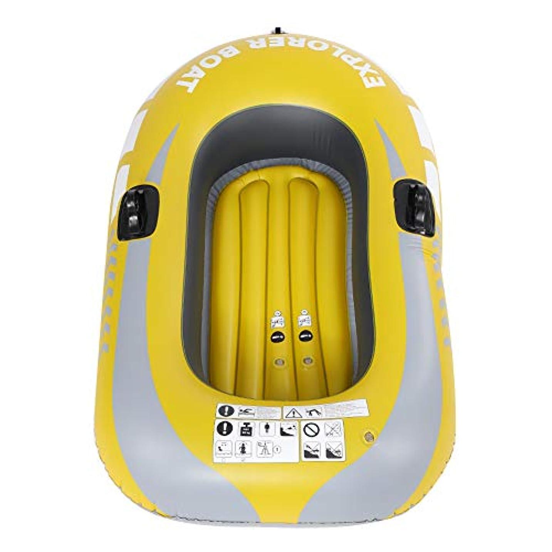 均等に容器セグメントVGEBY1 ドリフトボート ポリ塩化ビニル 1人用 空気注入式 カヤック アウトドア ドリフト 釣り ウォータースポーツ用