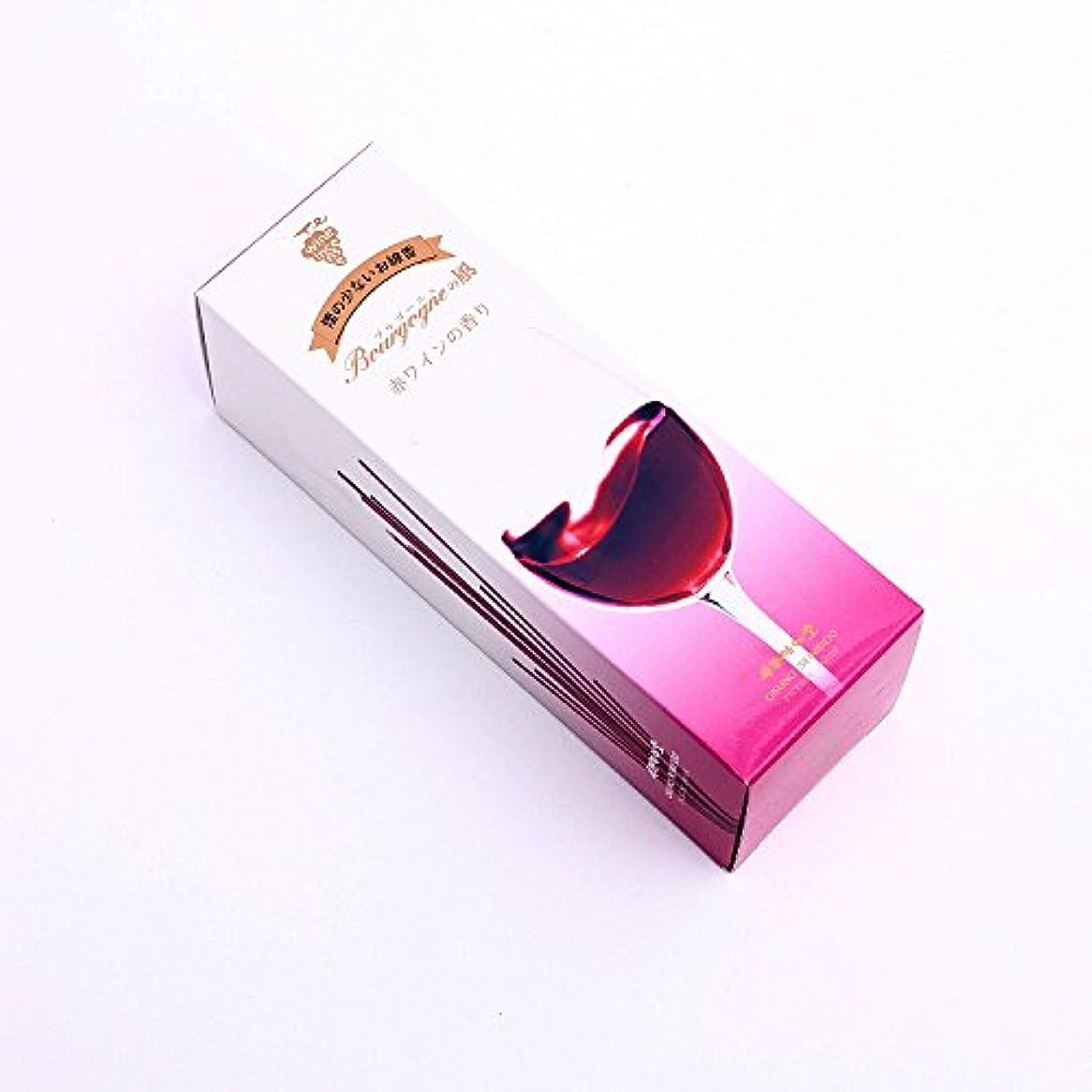即席リーズトリップワインの香りのお線香 奥野晴明堂 Bourgogne(ブルゴーニュ)の風 赤ワインの香り 筒型1本入り 28-1 微煙タイプ