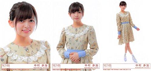【中村歩加】 公式生写真 NGT48 世界はどこまで青空なの...