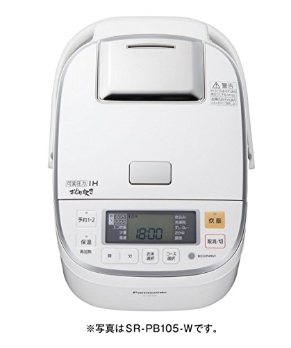パナソニック 1升 炊飯器 圧力IH式 おどり炊き ホワイト SR-PB185-W