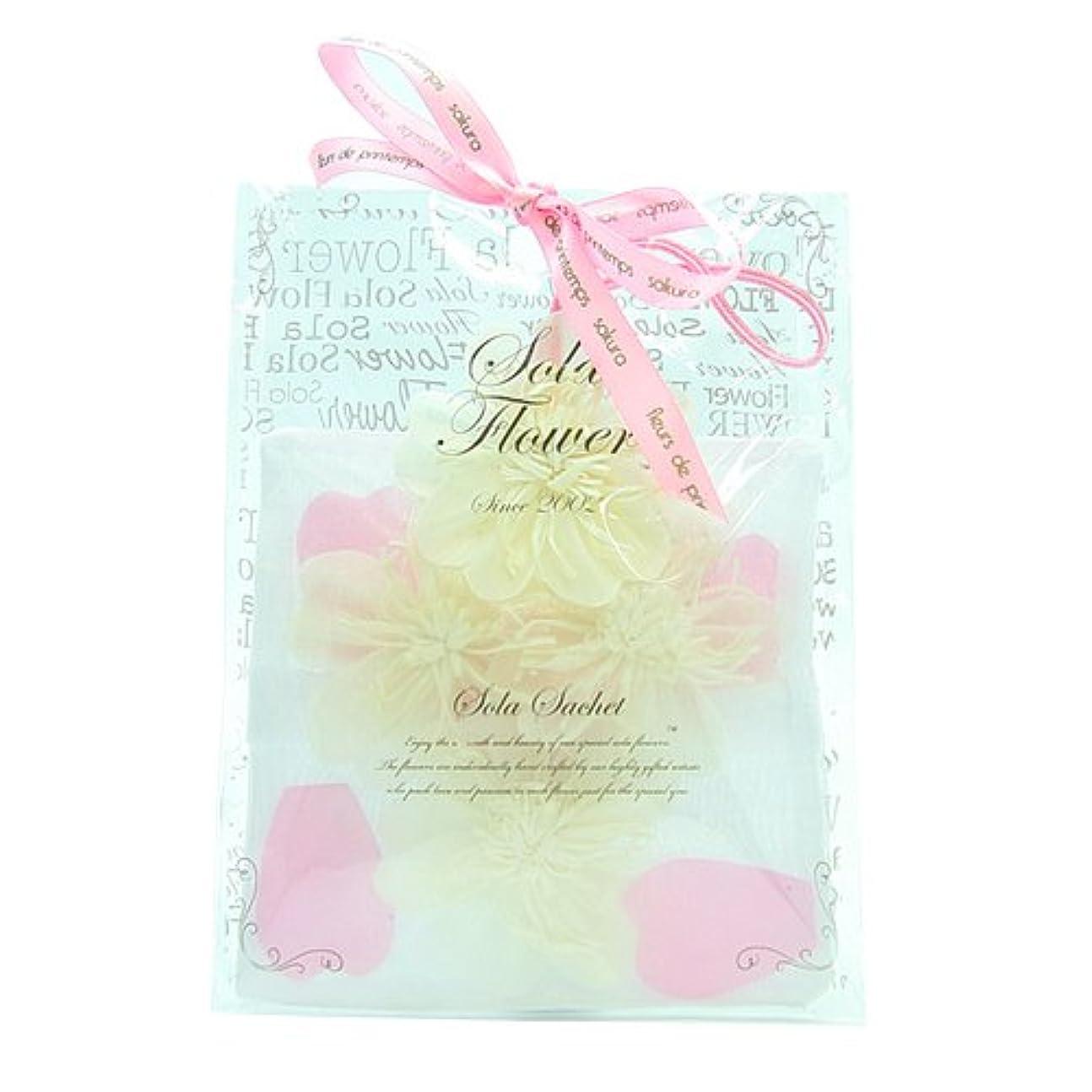 統治する北超えてfleurs de printemps Sola Flower ソラフラワー サシェ 桜 サクラ SOMEIYOSHINO ソメイヨシノ