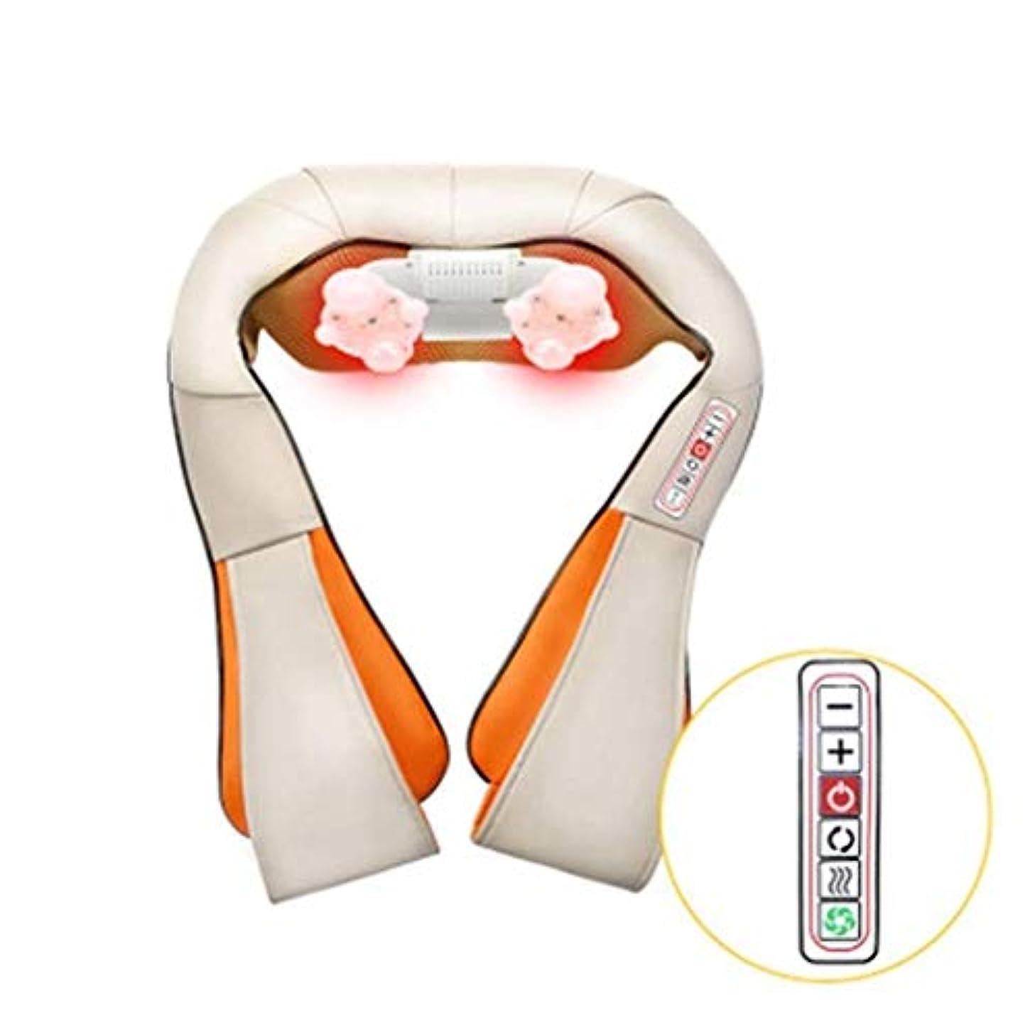 大使館白菜仮装首のマッサージャー、首と背中の肩のマッサージャー、揉みマッサージ枕、足のマッサージ - 緊張の筋肉を和らげる、血液循環、睡眠を改善する (Color : White)