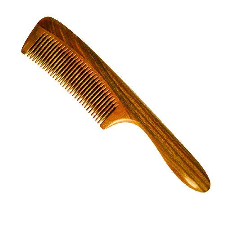 教育者余暇音楽Hair Comb, Wooden Comb Tooth And Fine Tooth Wood Comb,Green Sandalwood, Women and Men Hair Combs (MR04) [並行輸入品]