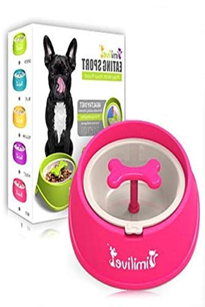 【LIONE】ペット 食器 えさ 入れ 犬 猫 早食い 防止 シンプル かわいい 骨 ピンク