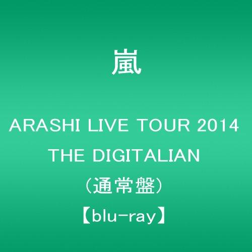 ARASHI LIVE TOUR 2014 THE DIGITALIAN(通常盤) [Blu-ray]の詳細を見る