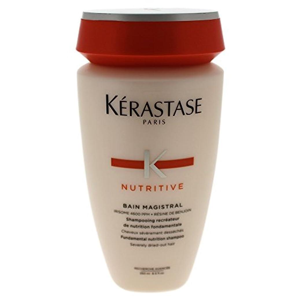 療法雑品しがみつくケラスターゼ(KERASTASE) ニュートリティブ NU バン マジストラル 250ml [並行輸入品]