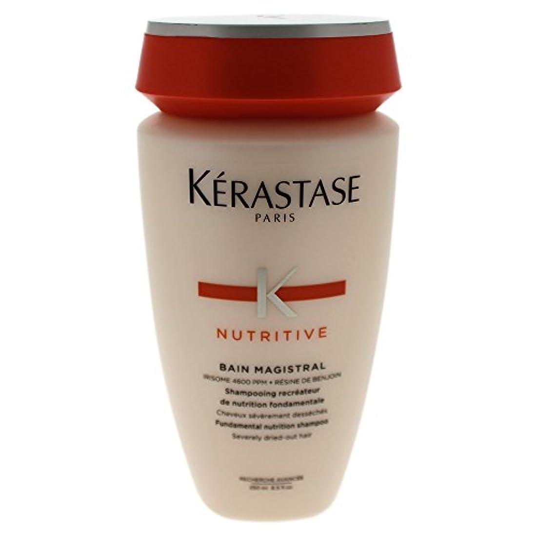 お気に入り膨らませるホイップケラスターゼ(KERASTASE) ニュートリティブ NU バン マジストラル 250ml [並行輸入品]