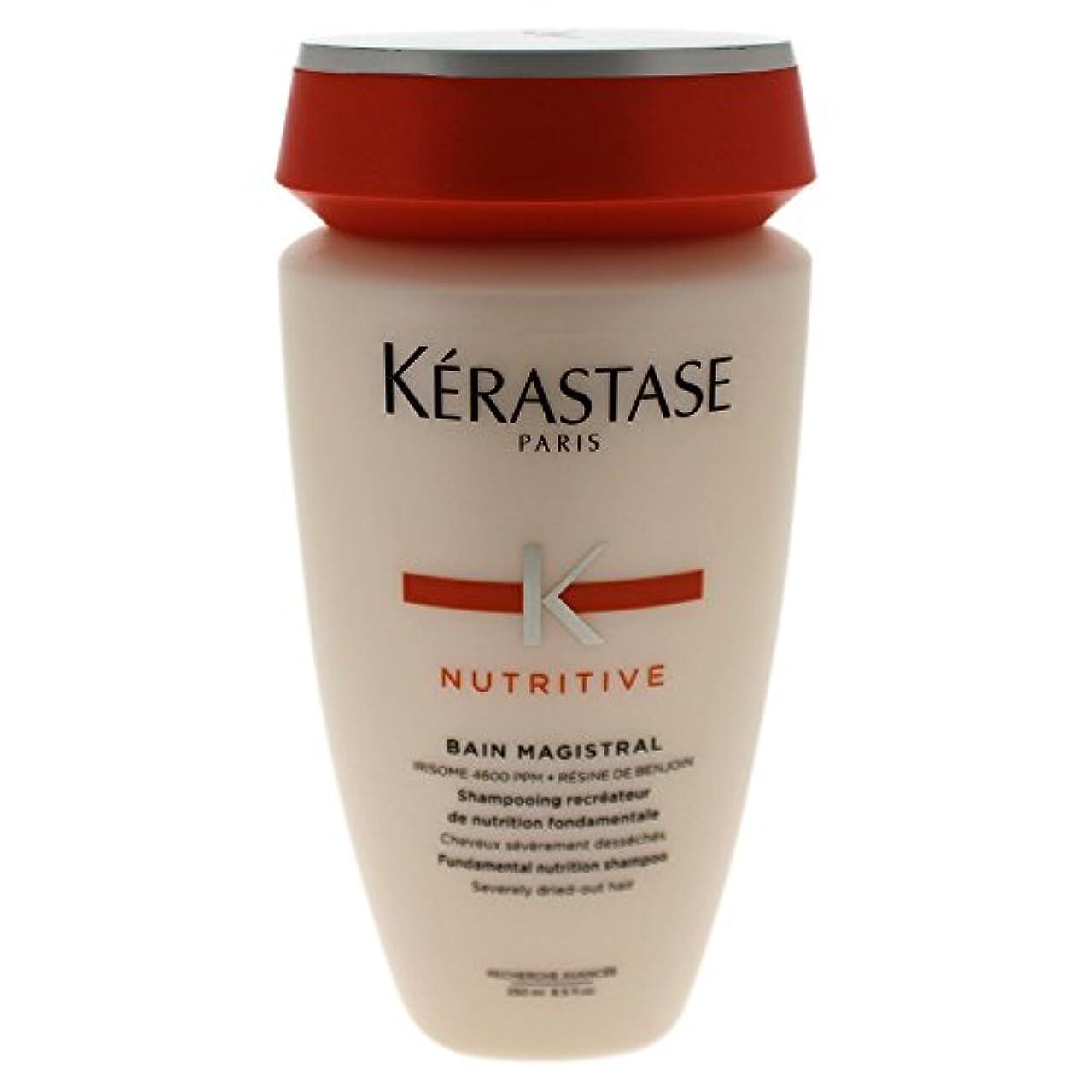 気分が良いレッドデート注目すべきケラスターゼ(KERASTASE) ニュートリティブ NU バン マジストラル 250ml [並行輸入品]
