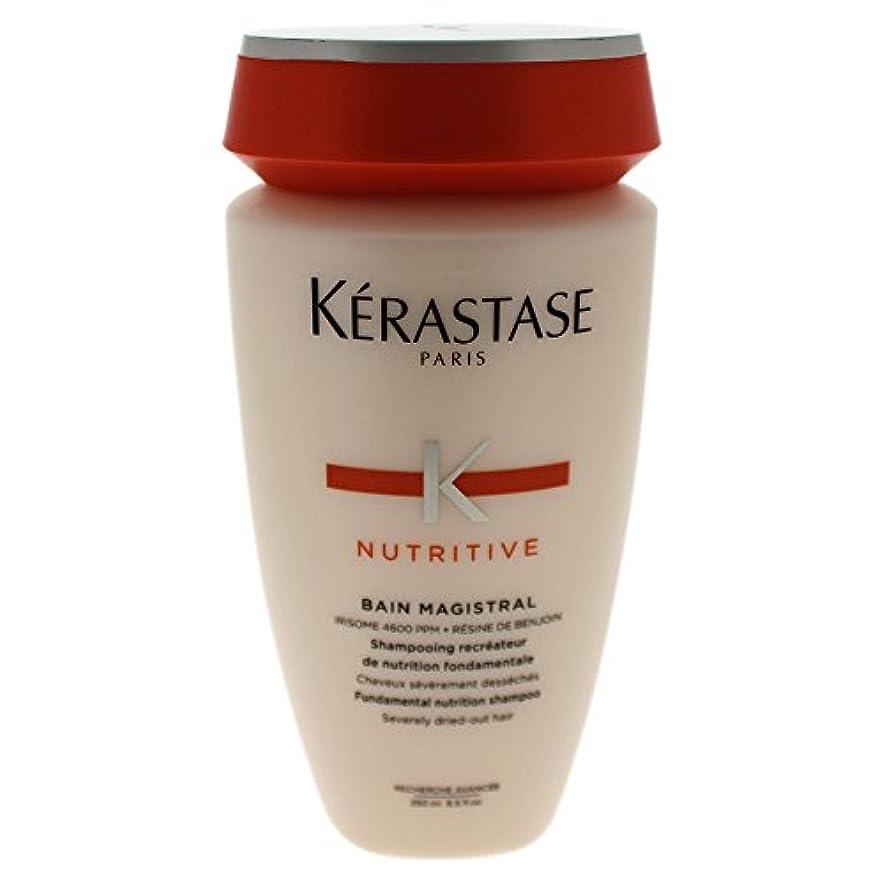 めるひばり合計ケラスターゼ(KERASTASE) ニュートリティブ NU バン マジストラル 250ml [並行輸入品]
