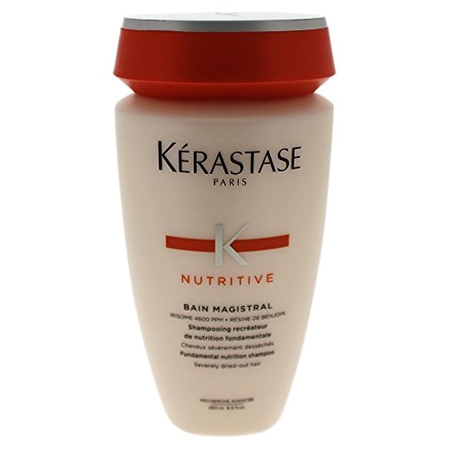 追い越す擁する乱すケラスターゼ(KERASTASE) ニュートリティブ NU バン マジストラル 250ml [並行輸入品]