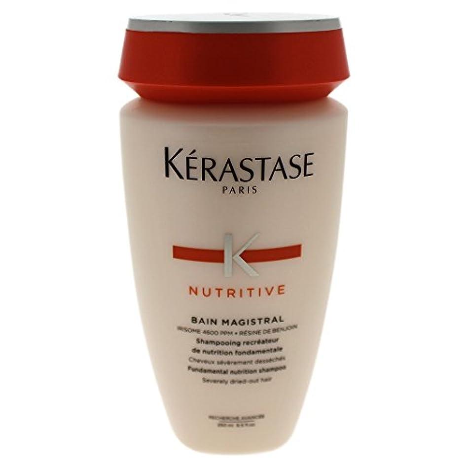 荒れ地病な周術期ケラスターゼ(KERASTASE) ニュートリティブ NU バン マジストラル 250ml [並行輸入品]