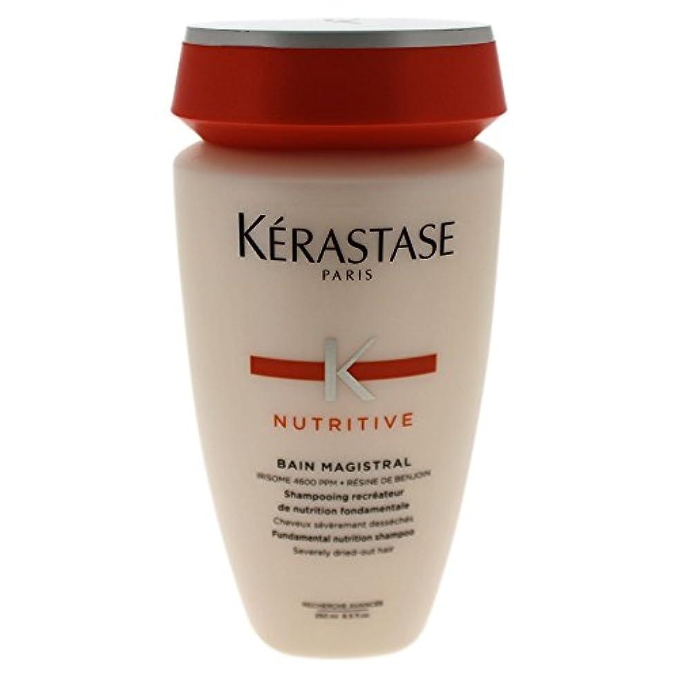 そう対処安全でないケラスターゼ(KERASTASE) ニュートリティブ NU バン マジストラル 250ml [並行輸入品]