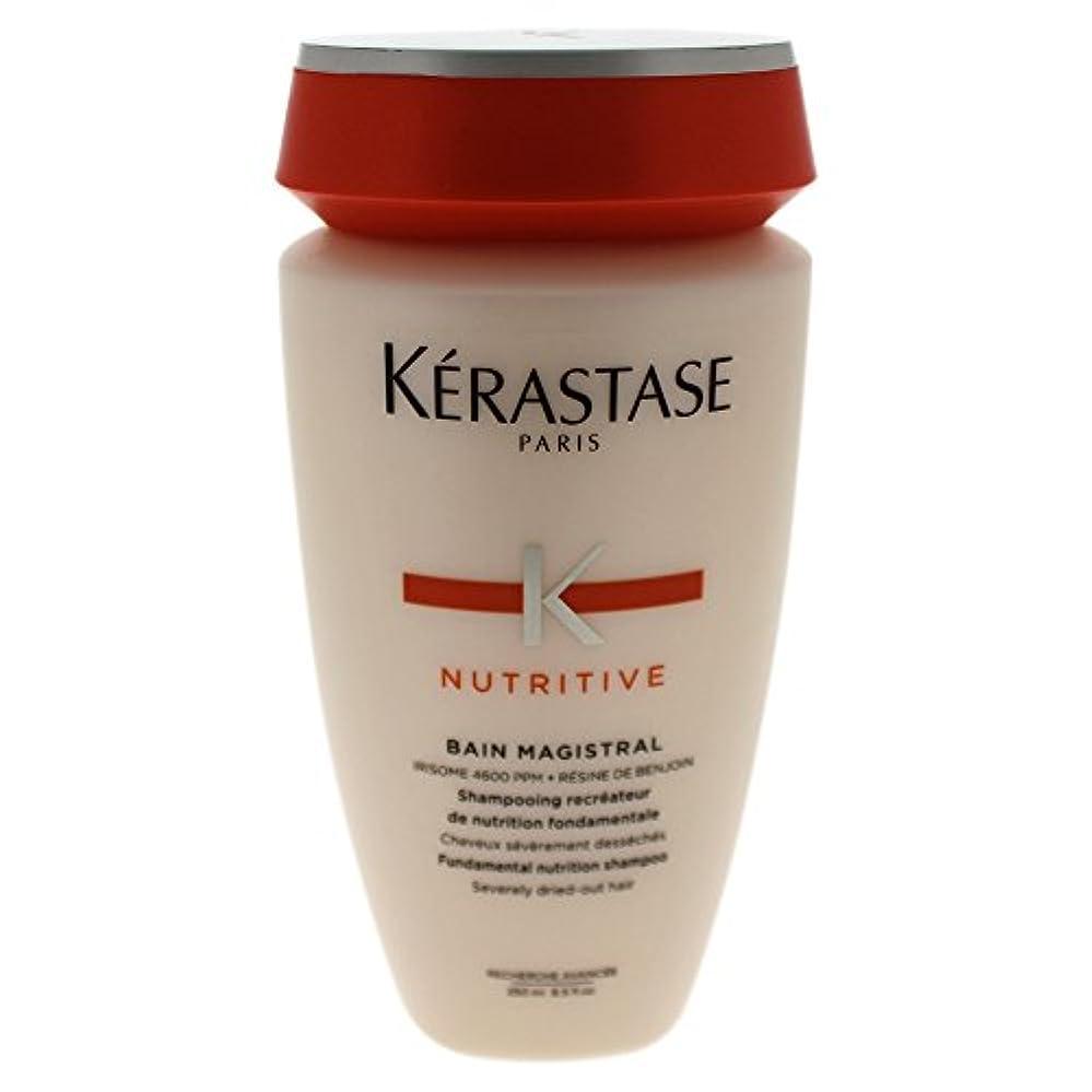 報復流産受信機ケラスターゼ(KERASTASE) ニュートリティブ NU バン マジストラル 250ml [並行輸入品]