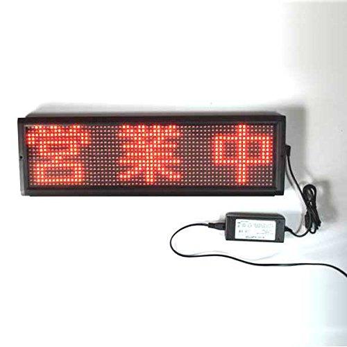 半屋外用4文字F5赤単色LED電光掲示板(Aタイプ)...
