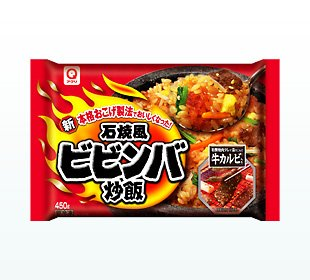 アクリ 石焼風 ビビンバチャーハン450gX12袋 冷凍食品