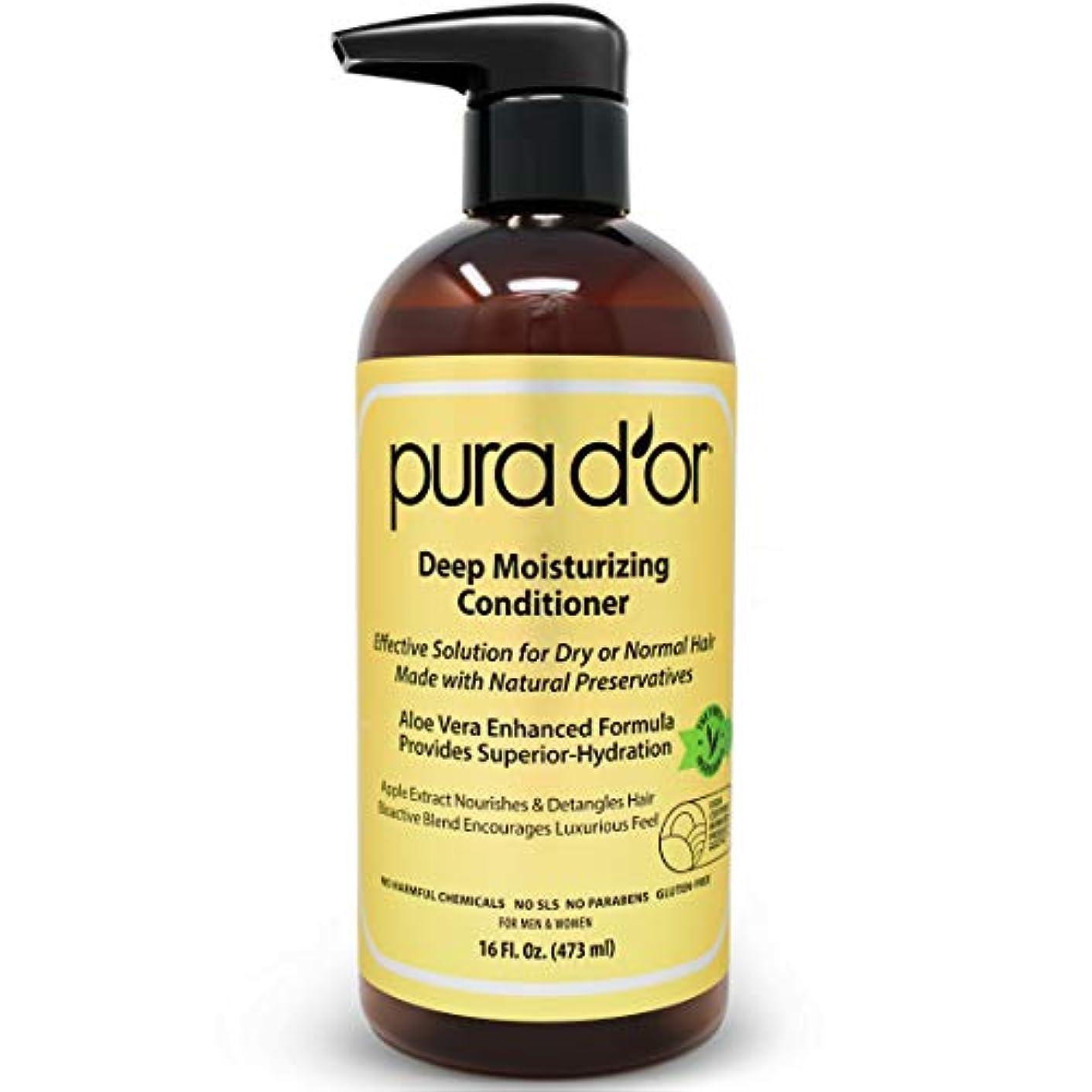 チャップ認証バッグPURA D'OR Deep Moisturizing Premium Organic Argan Oil & Aloe Vera Conditioner, 16 Fluid Ounce (473ml)プラドール ディープモイスチャライジング...