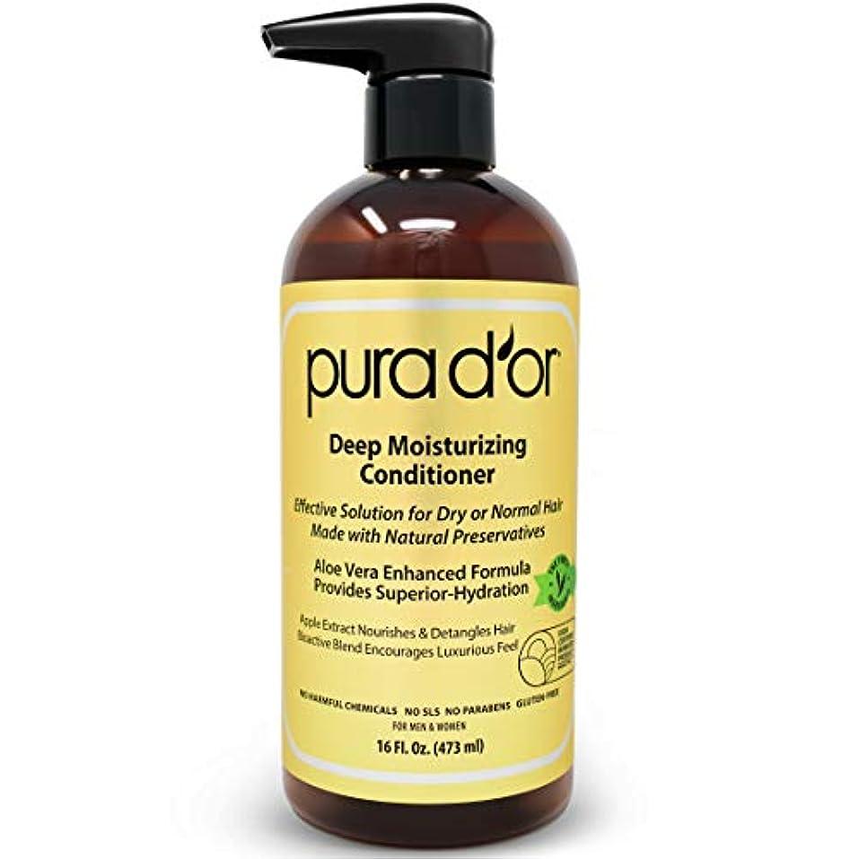 論争の的弁護人スーツケースPURA D'OR Deep Moisturizing Premium Organic Argan Oil & Aloe Vera Conditioner, 16 Fluid Ounce (473ml)プラドール ディープモイスチャライジング...