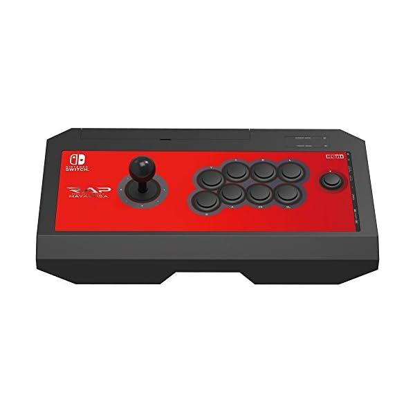 【Nintendo Switch対応】リアルアー...の商品画像