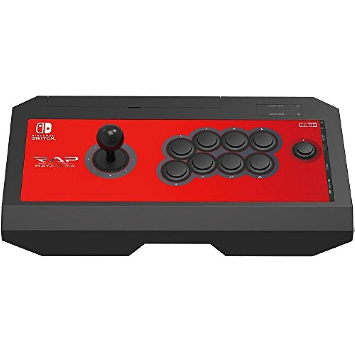パース捕虜上へ【Nintendo Switch対応】リアルアーケードPro.V HAYABUSA for Nintendo Switch