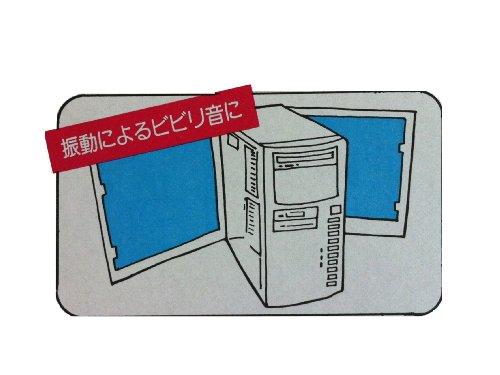 日本特殊塗料 防音一番オトナシート(5枚入り)
