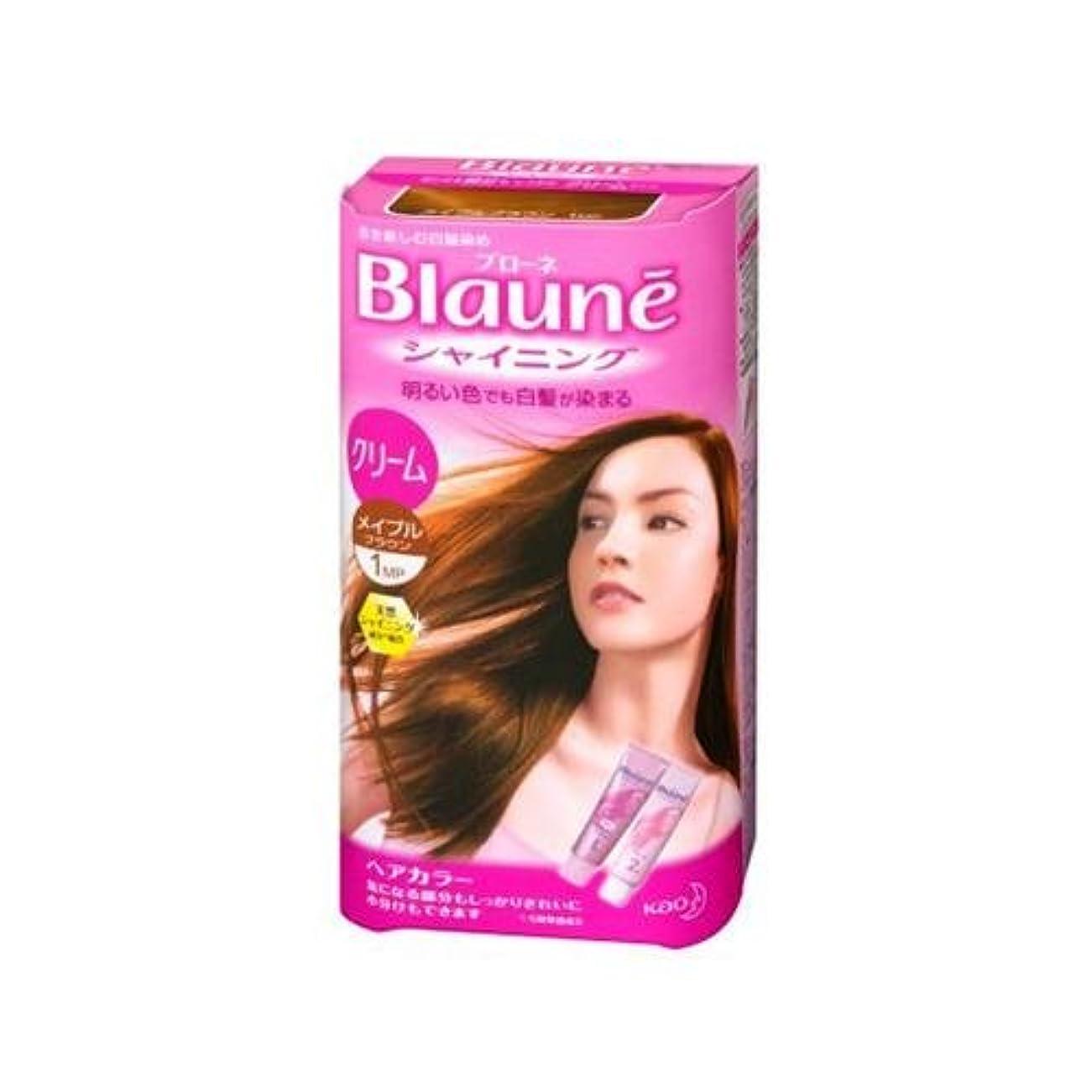 確認してください頑張るランク花王 ブローネ シャイニングヘアカラー クリーム 1剤50g/2剤50g(医薬部外品)《各50g》<カラー:メイプルBR>