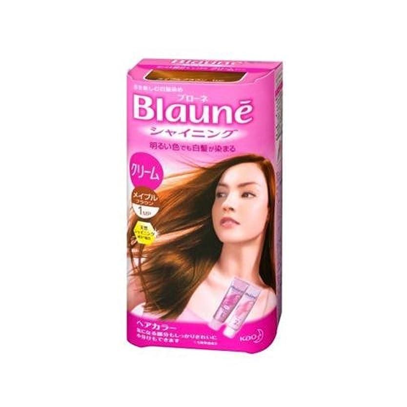 手つかずの条件付き早い花王 ブローネ シャイニングヘアカラー クリーム 1剤50g/2剤50g(医薬部外品)《各50g》<カラー:メイプルBR>