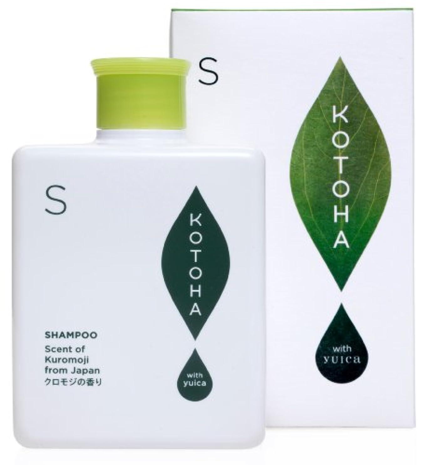 サービス破壊的つづりKOTOHA with yuica ヘアシャンプー やすらぎの香り(クロモジベース) 300mL