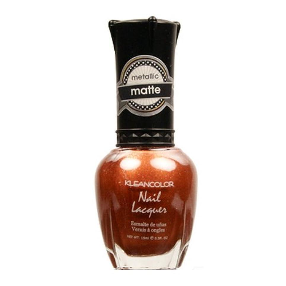 回転後継常習的(6 Pack) KLEANCOLOR Matte Nail Lacquer - Oh So Teasing (並行輸入品)