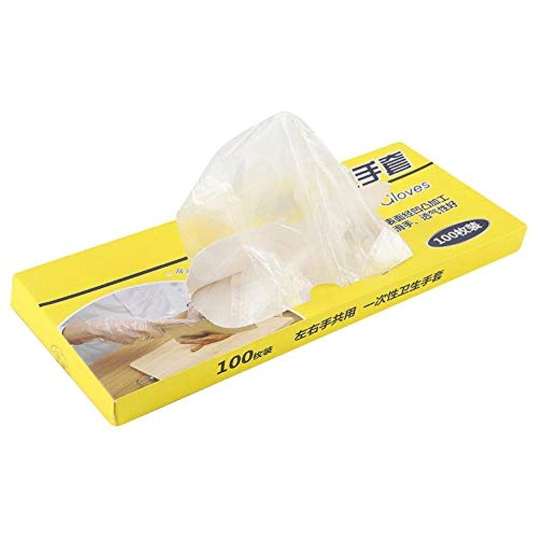 産地コンパイル突進Yosoo 100pcs 使い捨てポリ手袋 使い捨て手袋 極薄手袋 調理 お掃除 使い捨て手袋 極薄ビニール手袋 透明 実用 衛生