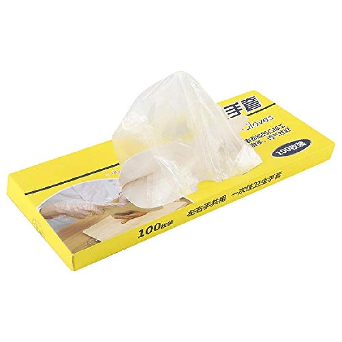 血まみれ明確なラケットYosoo 100pcs 使い捨てポリ手袋 使い捨て手袋 極薄手袋 調理 お掃除 使い捨て手袋 極薄ビニール手袋 透明 実用 衛生