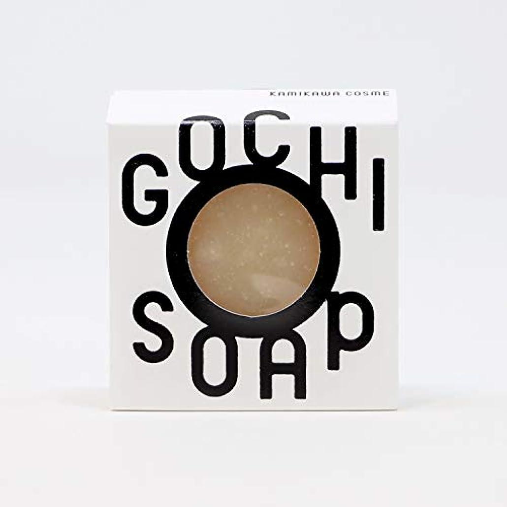 衝突する子孫連邦GOCHI SOAP ゴチソープ 平田こうじ店の米糀のソープ