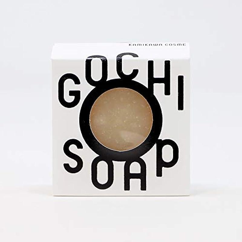 最後の毒性スコットランド人GOCHI SOAP ゴチソープ 平田こうじ店の米糀のソープ