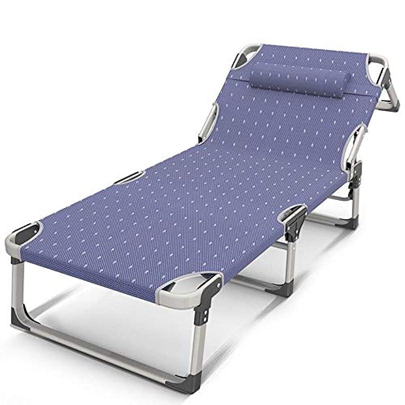 者広告憎しみFULONG 折りたたみベッドサンラウンジャーシングルベッドキャンプベッドオフィスシエスタベッドリクライニングチェア折りたたみ椅子病院用ベッドシンプルベッド補強付き調節可能な枕夏のサンラウンジャーベッド