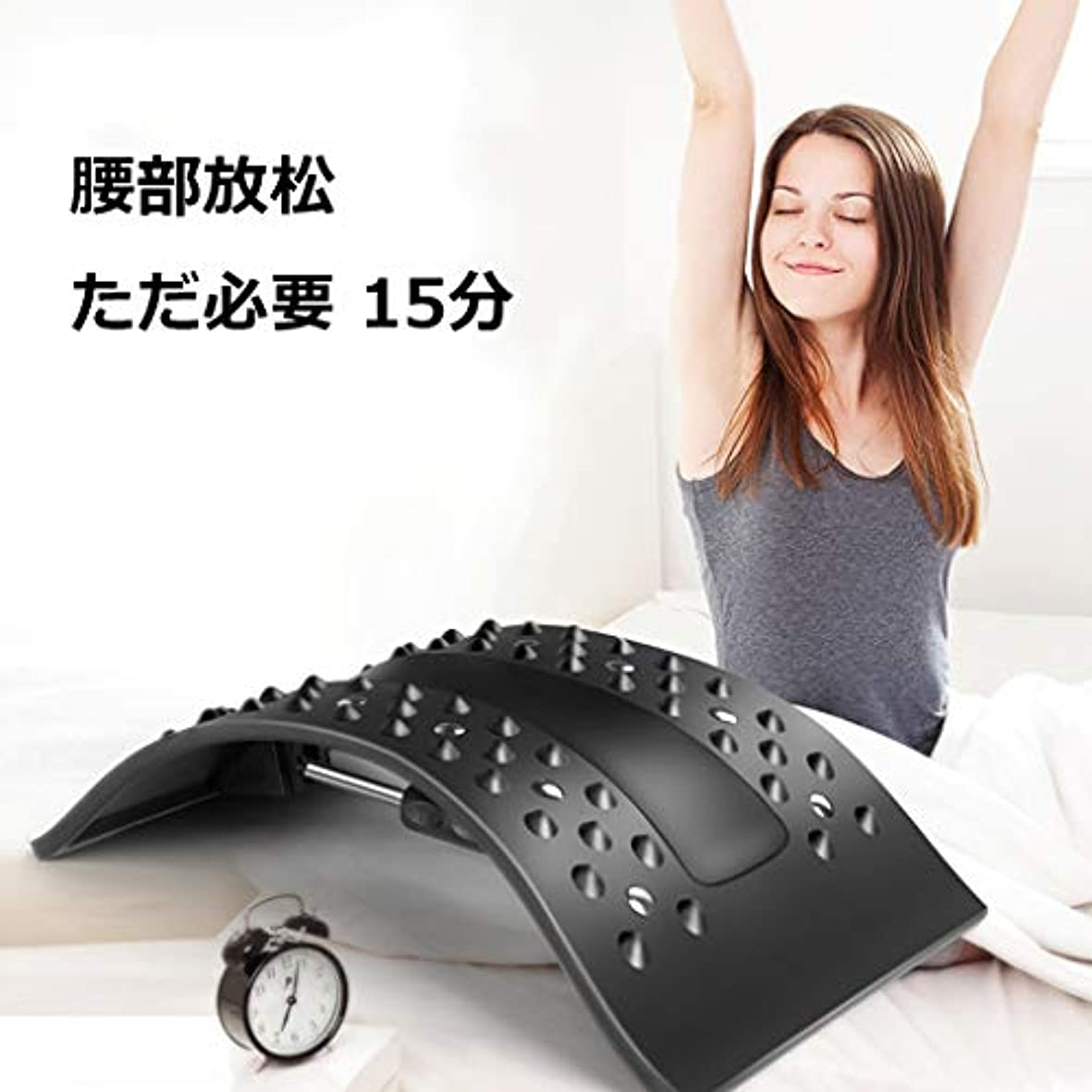 ラメ迷惑知覚する磁気バックマッサージマッスルストレッチャー姿勢矯正ストレッチリラックスストレッチャー腰椎サポート脊椎の痛みを和らげるカイロプラクティック