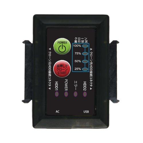 エアリア Mr.Clone 3.0 デュプリケーター機能搭載 SATA HDD対応 USB3.0接続 SD-SSU3C